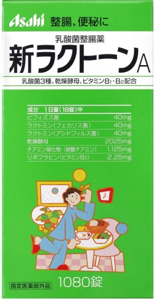 Asahi New Lactone A