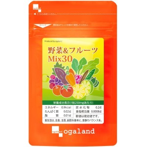 Ogaland Vegetable and Fruit Mix 30
