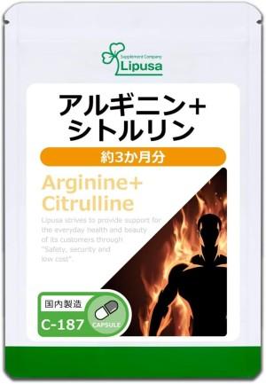 Lipusa Arginine + Citrulline