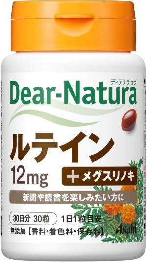 Asahi Dear-Natura Lutein