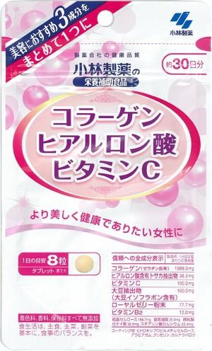 Kobayashi Pharmaceutical Collagen + Hyaluronic Acid + Vitamin C
