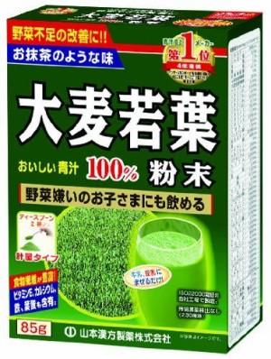 Kanpo Yamamoto Barley Whey Leaf Powder 100%