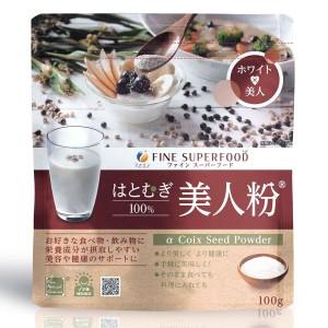 FINE JAPAN Coix Seed Powder