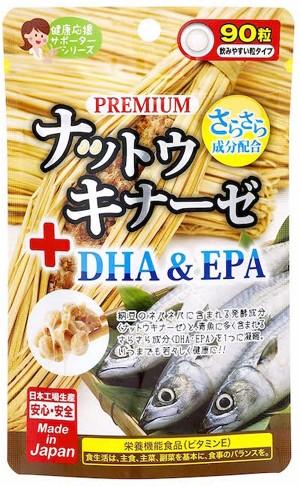 Japan Gals Nattokinase + DHA & EPA