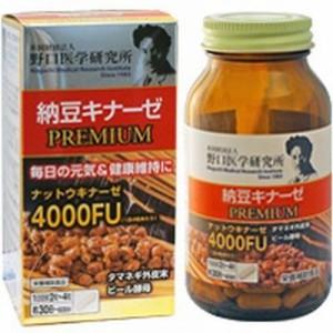 Noguchi Nattokinase Premium