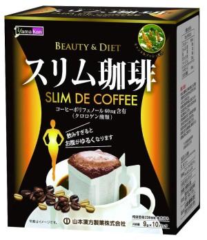 Yamamoto Kanpo Slim Coffee