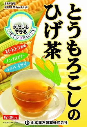 Yamamoto Kanpo Corn Beard Tea Low-calorie corn tea