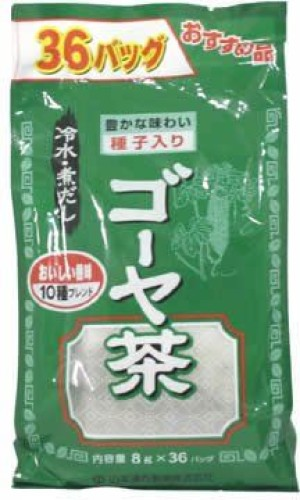 Yamamoto Kanpo Goya Tea
