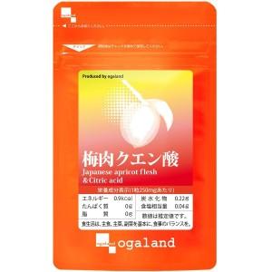 Ogaland Japanese Apricot Flesh & Citric Acid