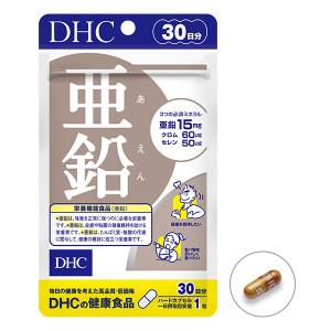 DHC Zinc