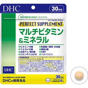 DHC Perfect Supplement Multi Vitamin & Mineral