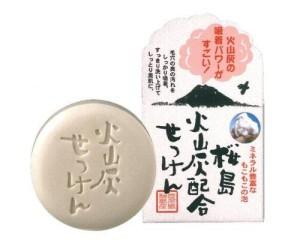 Yuze Sakura-Jima Volcanic Ash Blended Soap