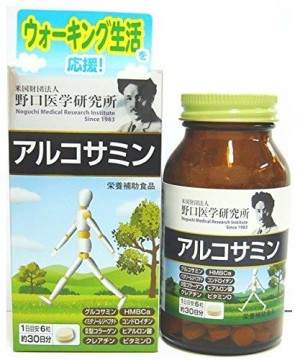 Meiji Glucosamine