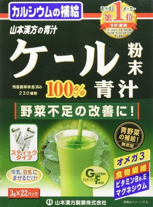 Kanpo Yamamoto Oriental Kale Juice