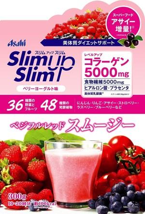 Asahi Slim-up Slim Veggie Full Red Smoothie  (Collagen & Hyaluronic Acid)