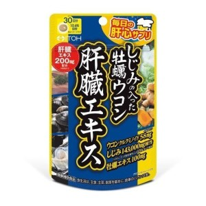 ITOH Freshwater Clam & Oyster Turmeric & Liver Extract