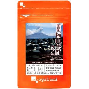 Ogaland Fukuyama Black Vinegar