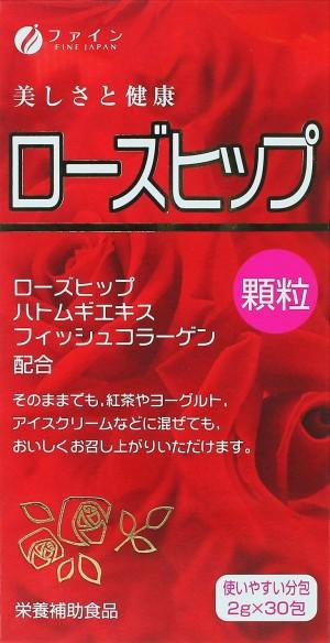 FINE JAPAN Rosehip Extract