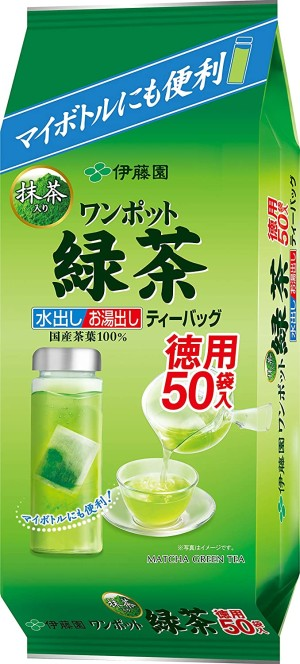 Matcha Green Tea Bag