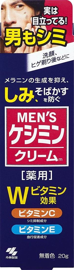 Kobayashi Pharmaceutical Men's Kesmin Whitening Cream