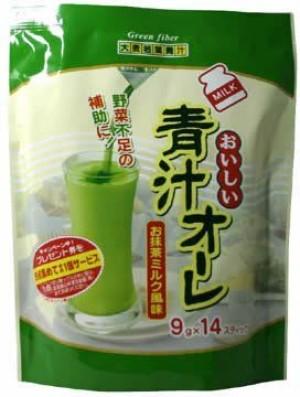 Green juice Kanpo Yamamoto Green Juice Ole