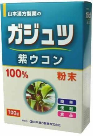 Powder purple turmeric Yamamoto kanpo Zedoary Powder 100% Purple Turmeric