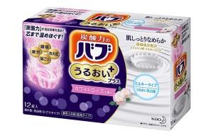 KAO BUB Carbonate BATH SALT (Milk extract & White rose oil)