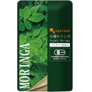 Ogaland Organic Moringa