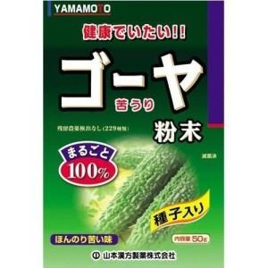 Yamamoto Kanpo Goya Powder 100%
