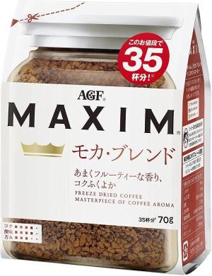 AGF Maxim Deep Line
