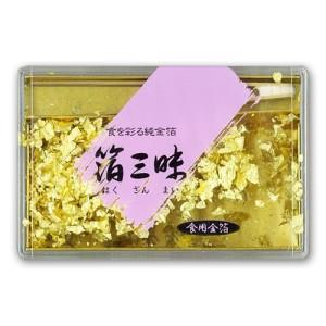 Food gold leaf (0.025 g)