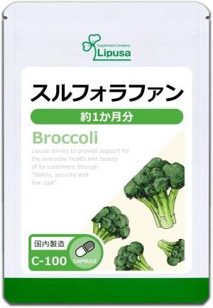 Sulforaphane (Broccoli) - Nature Against Cancer
