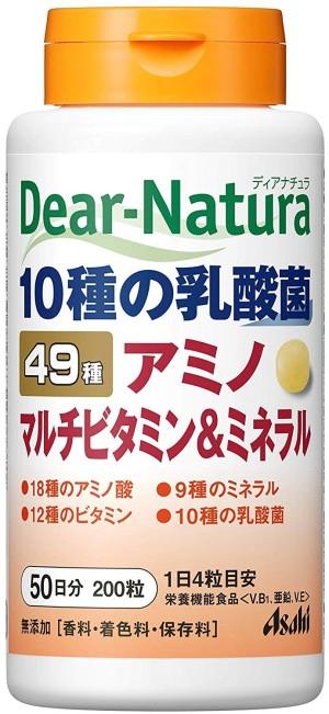 Asahi Dear-Natura Best Multi Vitamin & Minerals