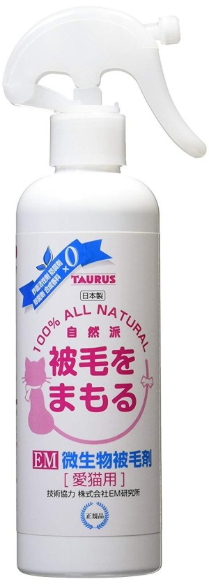 TAURUS Natural Grooming Spray For Cats