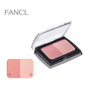 Fancl Styling Cheek Palette