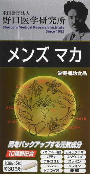 Complex for men Mans Maca Meiji