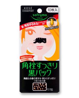 KOSE Cosmeport Softymo Black Pack