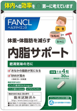 Fancl Bifidobacteria for Weight Loss