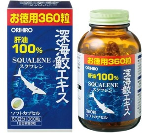 ORIHIRO Squalene Shark Liver Oil 60 days