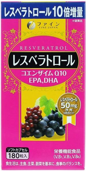 Fine Japan Resveratrol
