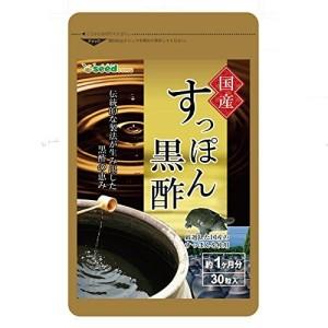 SeedComs Supon & Black Vinegar