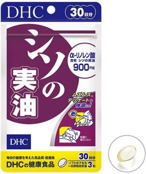 DHC Perilla Seed Oil