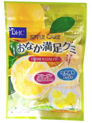 DHC Collagen & Hyaluronic Acid Jelly