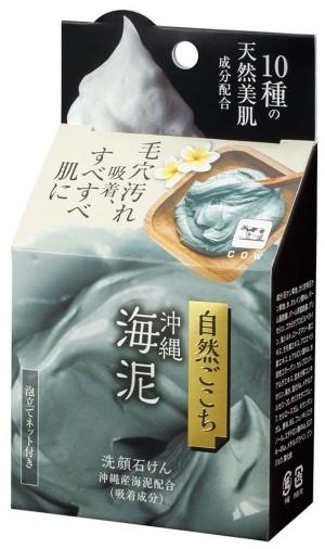 Cow Brand Okinawa Sea Mud Face Soap
