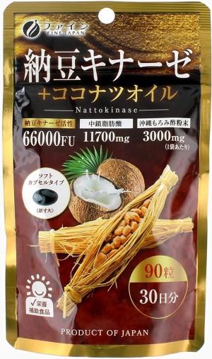 Fine Japan Nattokinase + Coconut Oil