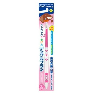 Dental toothbrush for Dogs DHC Dental Brush For Dogs