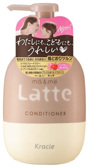 Kracie Ma and Me Latte Conditioner