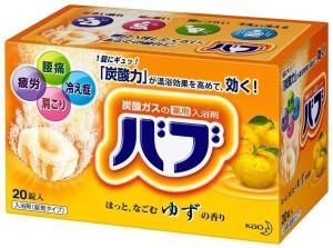 KAO BUB Carbonate BATH SALT (Yuzu)