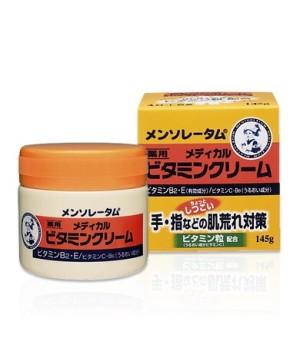 Mentholatum Hand and Foot Cream with Vitamins