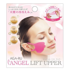 Agar Angel Lift Upper